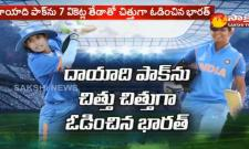 India biggest win over Pakistan  second  T20 World Cup - Sakshi