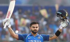 Kohli, Bumrah retain top spots in ODI rankings - Sakshi