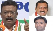 Telangana Assembly Polls 2018 : Congress releases 2nd list of candidates - Sakshi