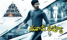 Amar Akbar Antony Telugu Movie Review - Sakshi