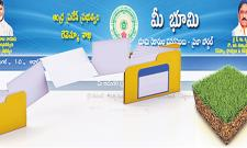 Land Irregularities in meebhoomi website  - Sakshi