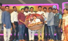 KCR Biopic Udyamasimham Audio Release - Sakshi