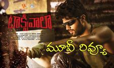 Vijay Devarakonda Taxiwaala Telugu Movie Review - Sakshi