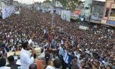 YS Jagan Critics Chandrababu Naidu Over Amaravati Construction - Sakshi