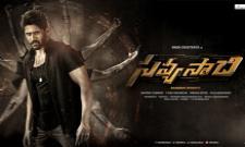 Savyasachi Telugu Movie Review - Sakshi