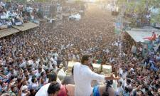 Even Chandrababu Will Give GO On AP High Court Says YS Jagan - Sakshi