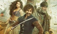 Theatre Owners Demanding Makers To Refund For Thugs Of Hindostan - Sakshi