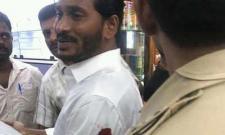 Sit investigation Is Normally in Murder Attempt On YS jagan Case - Sakshi