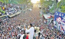 YS Jagan questions to Chandrababu on Operation Garuda - Sakshi