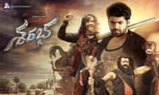 Sarabha Telugu Movie Review - Sakshi