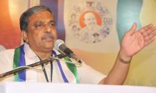 YSRCP Political Secretary Sajjala Ramakrishna Reddy Slams Chandrababu Govt  - Sakshi