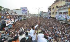 YS Jagan Slams Chandrababu Naidu In Amadalavalasa Public Meeting - Sakshi