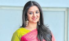 Keerthi suresh talk about his carrer first issue - Sakshi
