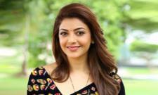 Actress Kajal Talks About Her Marriage - Sakshi