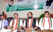 telangana congress leaders disappointment - Sakshi