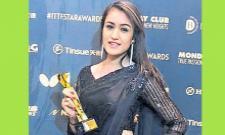 Manika Batra  Star award from International Table Tennis  - Sakshi