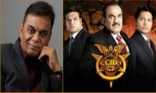 CID Director BP Singh As Appointed As FTII chairman - Sakshi