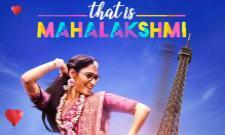 That Is Mahalakshmi Teaser On 21st December - Sakshi