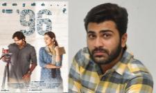 Sharwanand Samantha In 96 Remake - Sakshi