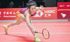 Indian badminton star player PV Sindhu continues to play - Sakshi