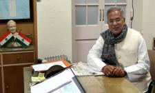 Congress Announced Bhupesh Baghel Is Chief Minister Of Chhattisgarh - Sakshi
