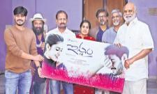 ram karthik ishtam movie first look launch - Sakshi