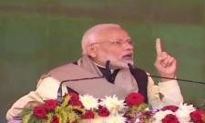 PM Modi Attacks Congress At Sonia Gandhis Turf Raebareli - Sakshi