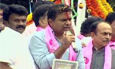 KTR Take Charge  As TRS Working President - Sakshi