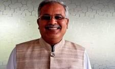 Bhupesh Baghel is new chief minister of Chhattisgarh - Sakshi
