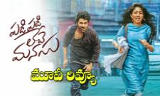 Padi padi Leche Manasu Telugu Movie Review - Sakshi