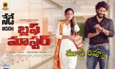 Bluff Master Telugu Movie Review - Sakshi