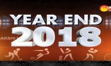 Sports Rewind 2018 - Sakshi
