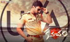 Kavacham Telugu Movie Review - Sakshi