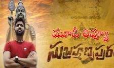 Sumanth Subrahmanyapuram Telugu Movie Review - Sakshi