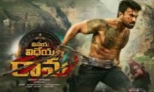 Vinaya Vidheya Rama Telugu Movie Review - Sakshi