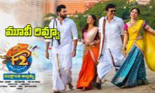 F2 Fun & Frustration Telugu Movie Review - Sakshi