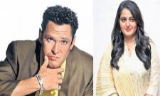 Kill Bill actor Michael Madsen joins Anushka Shetty and Madhavan in Silent - Sakshi
