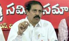 CPI Ramakrishna Fires on Chandababu Naidu Government - Sakshi