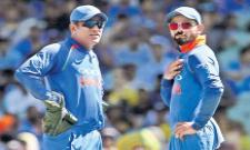Today India vs Australia Last One Day At Melbourne - Sakshi