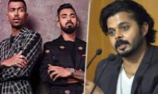 Sreesanth Says Karan Johar Responsible too For Hardik Pandya And KL Rahul Statements - Sakshi