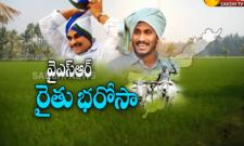 YS jagan navaratnalu Rythu Barosa - Sakshi