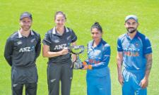Indias first ODI with New Zealand - Sakshi