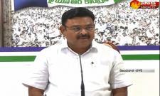 YSRCP Leader Ambati Rambabu Slams Cm Chandrababu Naidu  - Sakshi