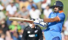 Team India Vs New Zealand First One Day Live Cricket Score - Sakshi
