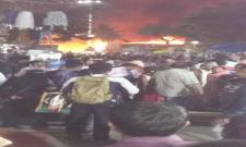Fire Accident In Nampally Exhibition ground - Sakshi