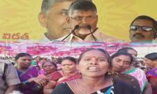 Tribal Women Protest At CM Chandrababu Meeting - Sakshi