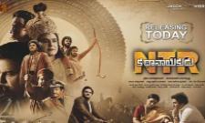 NTR Kathanayakudu Telugu Movie Review - Sakshi