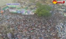 Drone Visuals of YS Jagan praja sankalpa yatra in Ichchapuram Constituency - Sakshi