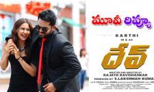 Karthi Dev Telugu Movie Review - Sakshi
