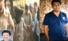 Chigurupati Jayaram murder as per plan - Sakshi